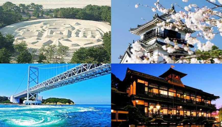 親臨德島和香川的絕景!帶著地圖輕鬆自駕玩遍「四國」