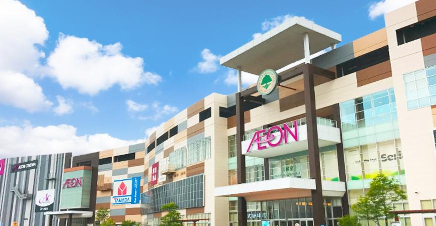 到日本必逛AEON購物中心