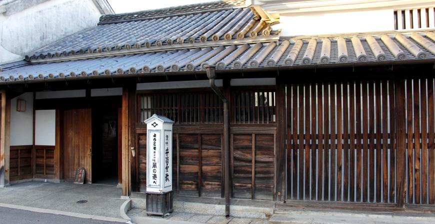日本香川讚州井筒屋敷佐野家