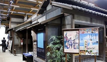 日本高知車站龍馬傳幕末志士社中