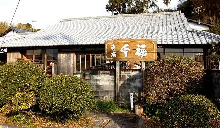 日本高知縣古民家咖啡茶房千福