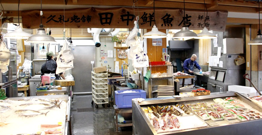 日本高知縣新鮮美味海鮮久禮大正町市場