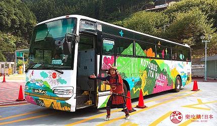 四國自由行搭乘觀光巴士「KOTOBUS IYA VALLEY」外型