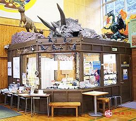日本高知縣四萬十町海洋堂HOBBY館四萬十手作模型體驗