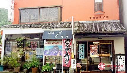 日本高知縣四萬十町四萬十鰻魚老店鰻吉