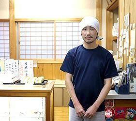 日本高知縣四萬十町岩本寺松鶴堂和菓子老店老舖