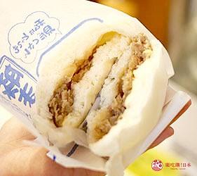 日本高知县四万十町美食料理米豚四万十猪肉包