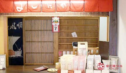 日本高知县四万十町土产伴手礼吉田屋老舖羊羹