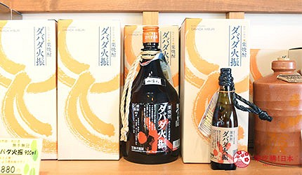 日本高知县四万十町名产地酒栗子烧酒