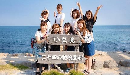 四國「小豆島」必去景點「二十四隻眼睛映畫村」外的海邊景色