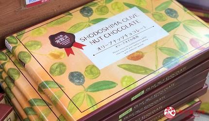四國「小豆島」的必買伴手禮「橄欖堅果巧克力」