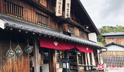 四國「小豆島」上的伴手禮店「京寶亭」外觀