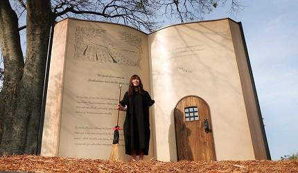 四國「小豆島」必去景點「小豆島橄欖公園」裡的繪本書