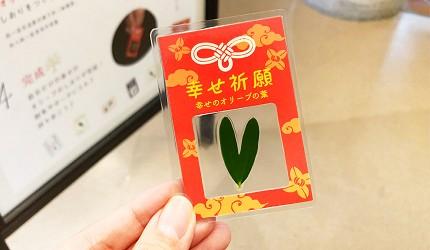 四國「小豆島」必去景點「小豆島橄欖公園」裡可用愛心形狀橄欖葉製作小卡