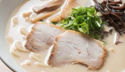 德島市官方觀光網站「Fun!Fun!TOKUSHIMA」的美食推薦德島拉麵店家「可成家」