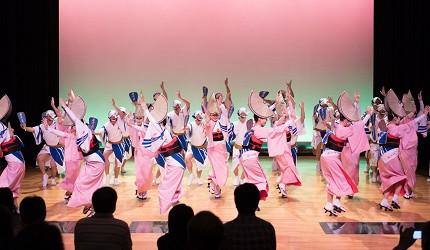 德島市官方觀光網站「Fun!Fun!TOKUSHIMA」推薦德島市自由行行程第五站「阿波舞會館」跳阿波舞