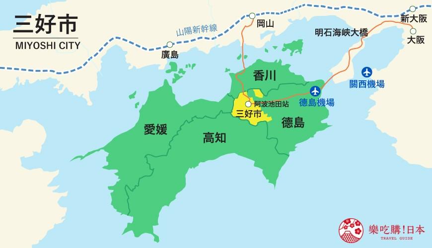 四國德島「三好市祖谷」地圖