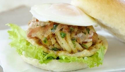 日本香川烏龍麵漢堡