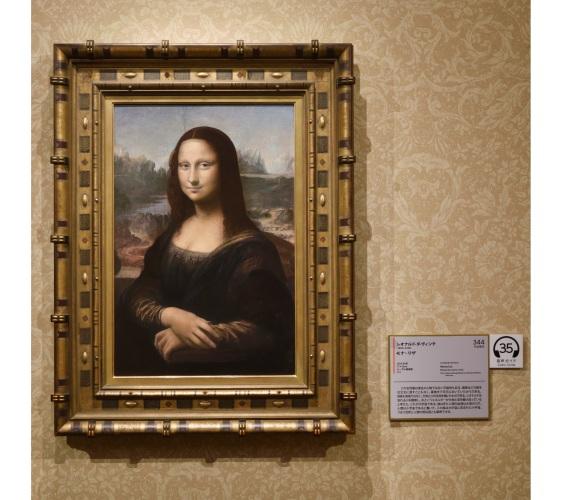 米津玄師紅白歌唱大賽現場直播演唱德島大塚國際美術館名畫蒙娜麗莎La Gioconda拿破崙加冕禮Coronation里戈路易十四的肖像Portrait of Louis XIV畢雪龐波德夫人Madame de Pompadour德拉克洛瓦領導民眾的自由女神Liberty Leading the People複製畫文藝復興時期服裝cosplay拍照IGFacebook打卡