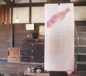瀨戶內國際藝術祭2019小豆島作品入江早耶漁夫的夢漁師の夢