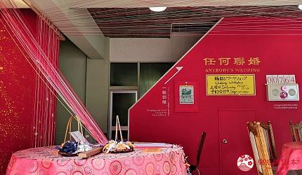 瀨戶內國際藝術祭2019女木島作品梁家泰+紅線Wedding Shop