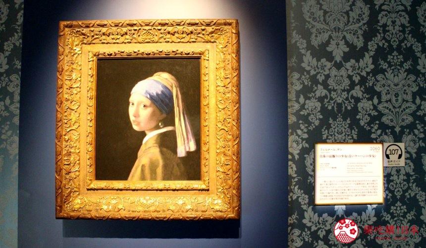 米津玄師紅白歌唱大賽現場直播演唱德島大塚國際美術館名畫蒙娜麗莎La Gioconda拿破崙加冕禮Coronation里戈路易十四的肖像Portrait of Louis XIV畢雪龐波德夫人Madame de Pompadour德拉克洛瓦領導民眾的自由女神Liberty Leading the People複製畫文藝復興時期服裝cosplay拍照IGFacebook打卡的戴珍珠耳環的少女陶板複製名畫