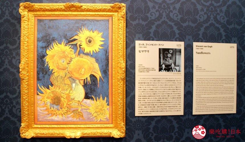 米津玄師紅白歌唱大賽現場直播演唱德島大塚國際美術館可以摸名畫蒙娜麗莎La Gioconda拿破崙加冕禮Coronation里戈路易十四的肖像Portrait of Louis XIV畢雪龐波德夫人Madame de Pompadour德拉克洛瓦領導民眾的自由女神Liberty Leading the People複製畫文藝復興時期服裝cosplay拍照IGFacebook打卡梵谷系列作為主題的七朵向日葵展示區展示出在戰火中被燒毀的《花瓶裡的十五朵向日葵》