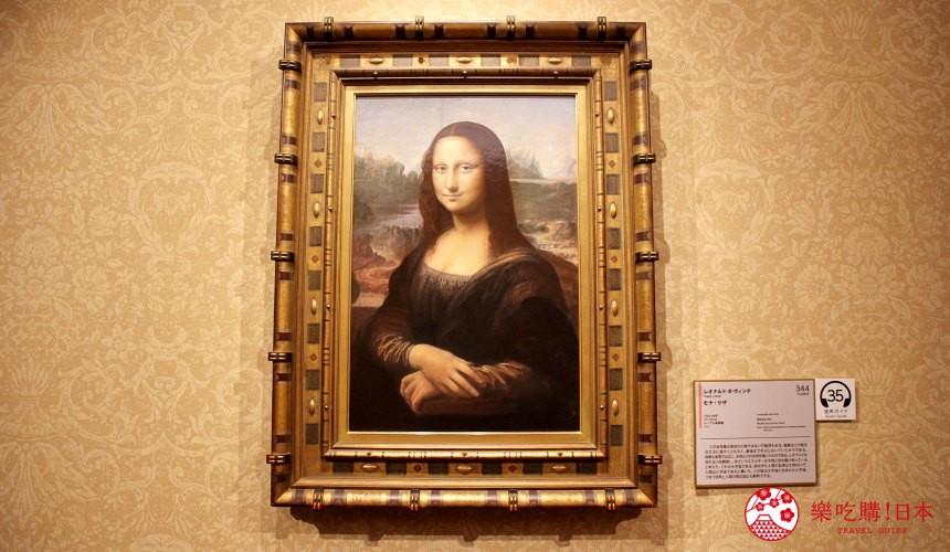 米津玄師紅白歌唱大賽現場直播演唱德島大塚國際美術館可以摸名畫蒙娜麗莎La Gioconda拿破崙加冕禮Coronation里戈路易十四的肖像Portrait of Louis XIV畢雪龐波德夫人Madame de Pompadour德拉克洛瓦領導民眾的自由女神Liberty Leading the People複製畫文藝復興時期服裝cosplay拍照IGFacebook打卡的蒙娜麗莎陶板複製名畫