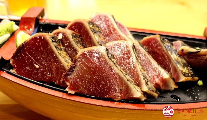 高知市美食必吃推薦炙燒鰹魚