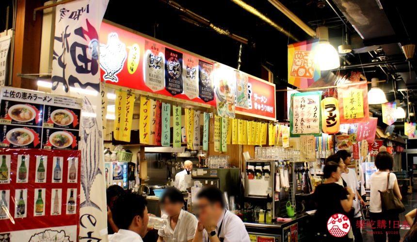 高知市美食必吃推薦弘人市場內