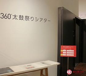 四國愛媛新居濱市景點赤金博物館