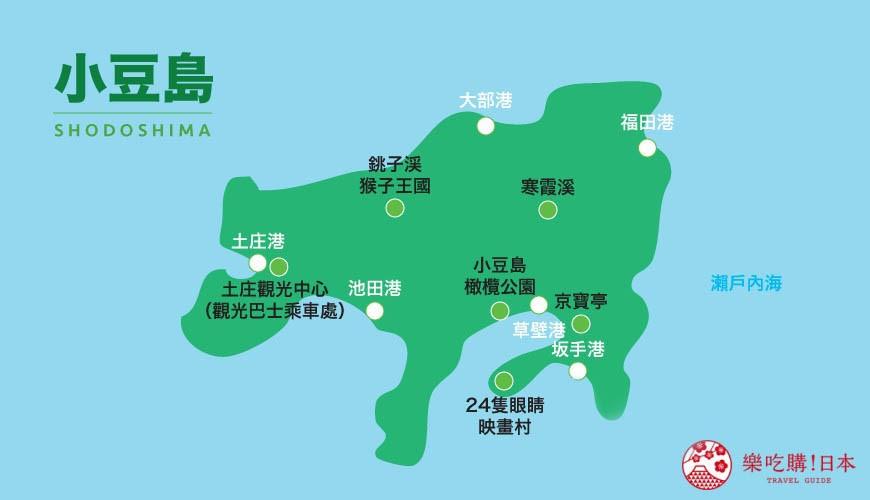 四国必去景点「小豆岛」岛上的小豆岛环岛观光巴士路缐地图