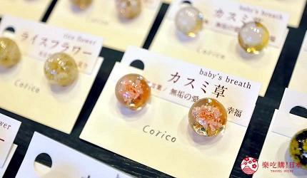 四国「小豆岛」必去景点「小豆岛橄榄公园」里的花语饰品