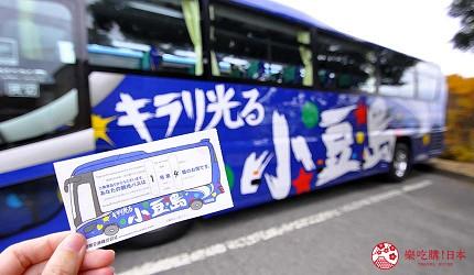 四国必去景点「小豆岛」岛上的小豆岛环岛观光巴士的票券与巴士