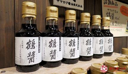 四国「小豆岛」的必买伴手礼「鹤酱」