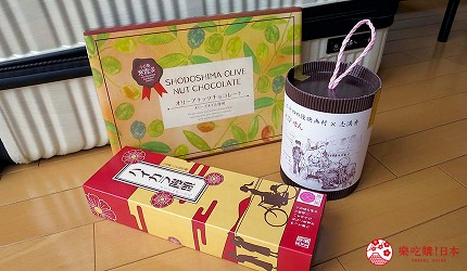 四国「小豆岛」的必买伴手礼橄榄坚果巧克力、奶油起士口味馒头、虾饼
