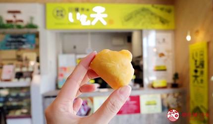 四國高知超好逛道地菜市場買伴手禮手信推薦推介工業風高知蔦屋書店打卡拍美照的Agri Colletto的高知的芋天炸蕃薯