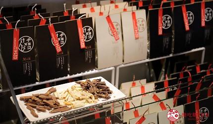 四國高知超好逛道地菜市場買伴手禮手信推薦推介工業風高知蔦屋書店打卡拍美照的芋屋金次郎的芋頭巧克力
