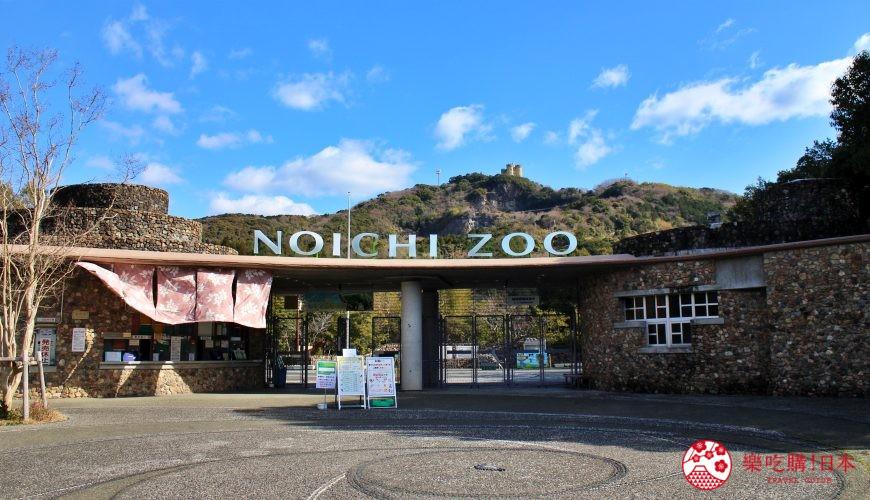 親子旅遊必去推薦四國水族館超另類騎乘海豚好刺激學校泳池養大魟魚的高知縣立野市動物公園的入口